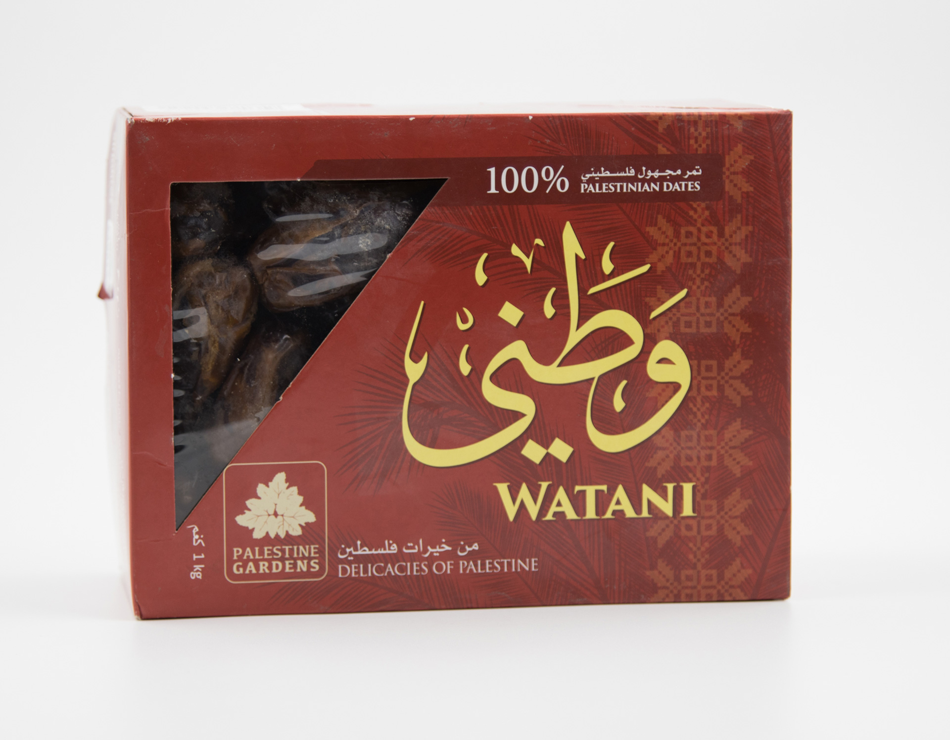 Watani 1Kg