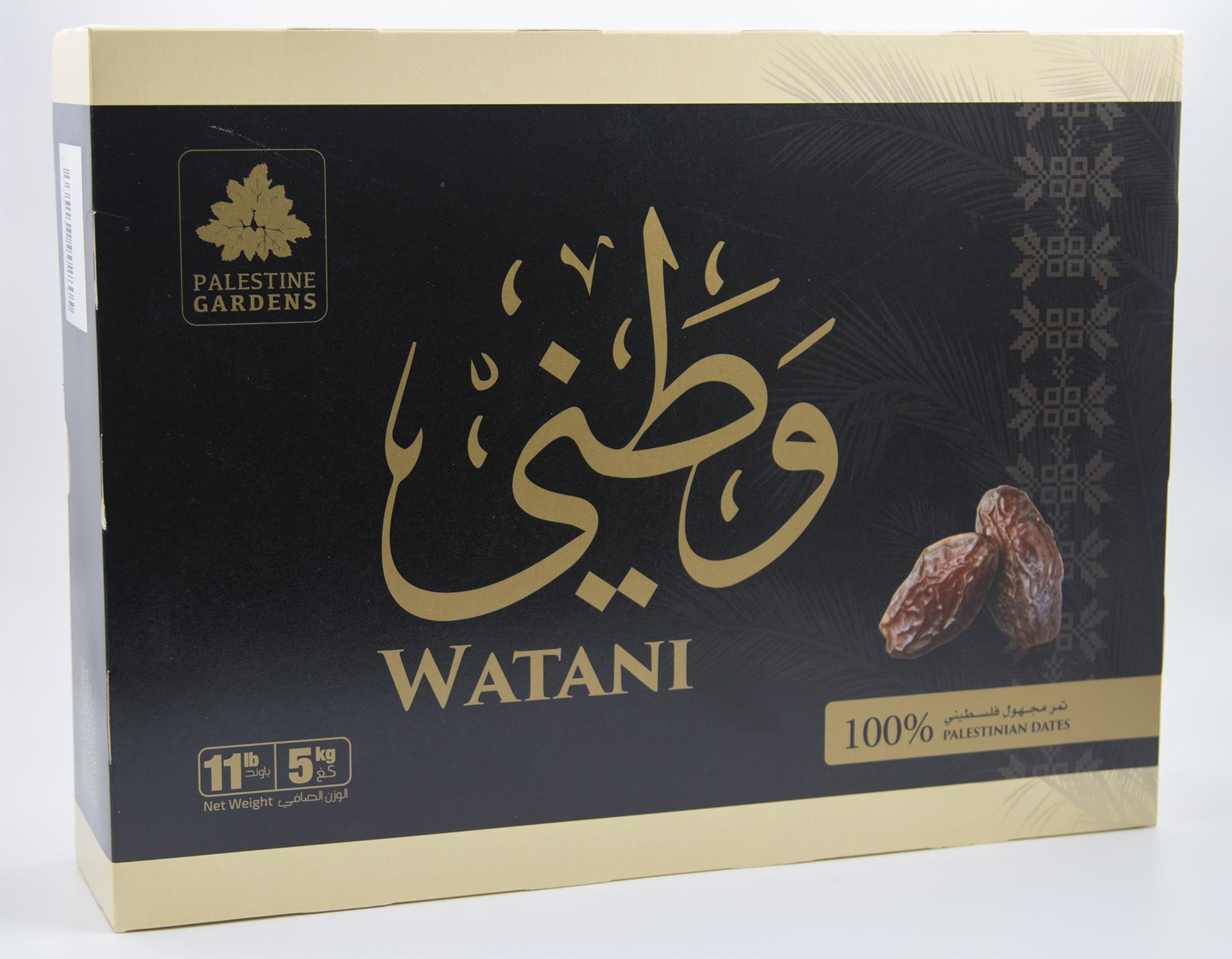 Watani 5Kg