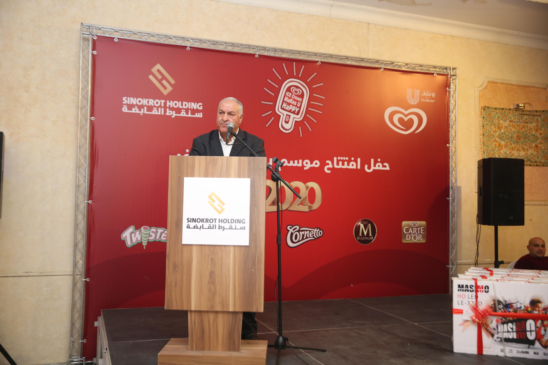 Sinokrot Holding and Unilever International open the ice cream season for 2020.